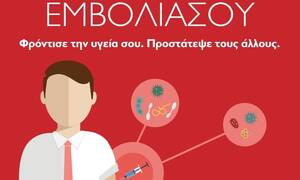 Αντιγριπικός εμβολιασμός: Μακριά από το στόχο του Παγκόσμιου Οργανισμού Υγείας η Ελλάδα