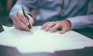 Θέσεις εργασίας στο Υπουργείο Εθνικής Άμυνας - Δείτε ειδικότητες και δικαιολογητικά