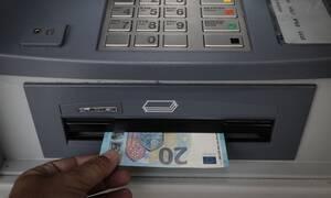 Η ΕΛ.ΑΣ. προειδοποιεί τους πολίτες για την ανάληψη μετρητών από τα ΑΤΜ