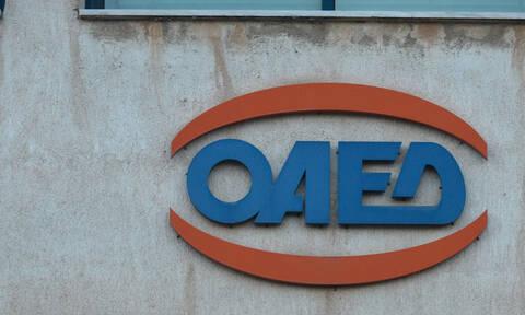 ΟΑΕΔ - Κοινωφελής εργασία: Πότε λήγει η προθεσμία αιτήσεων