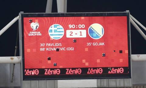 Δείτε τα highlights από την εξαιρετική εμφάνιση της Ελλάδας και τη νίκη κόντρα στη Βοσνία