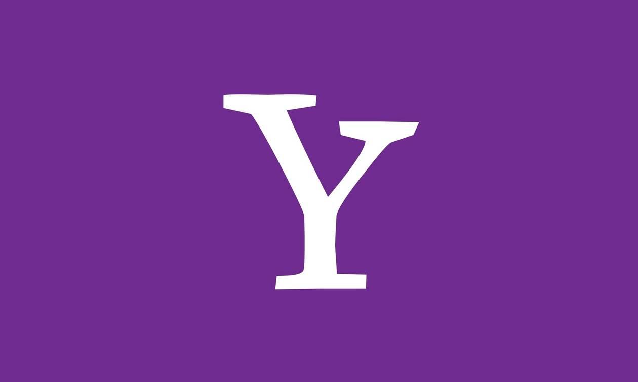 Έχεις mail στη Yahoo; Έτσι θα πάρεις αποζημίωση έως 20.000 ευρώ! (pics)