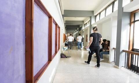 На Кипре школьники избили преподавательницу
