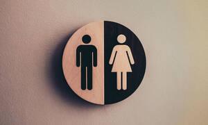 Η Ελλάδα ξανά τελευταία στον τομέα της ισότητας στην Ευρώπη