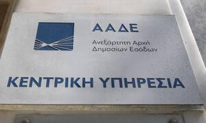 ΑΑΔΕ: Τέλος η γραφειοκρατία - Ηλεκτρονική σύνδεση με το μητρώο των δήμων
