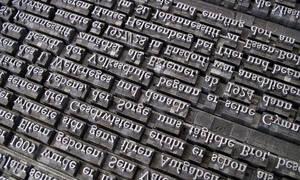 Αυτή είναι η μεγαλύτερη λέξη στον κόσμο και χρειάζεται 3,5 ώρες για να την προφέρεις