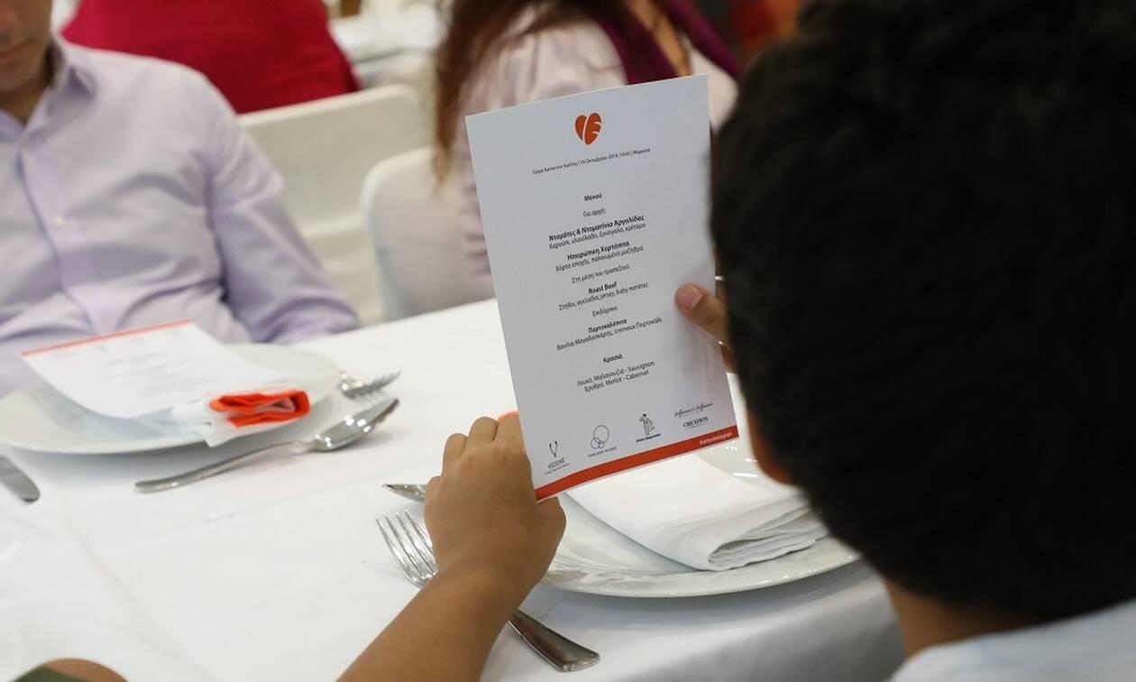 Η οργάνωση «Άρτος και Αγάπη» και ο Δήμος Αμαρουσίου διοργάνωσαν γεύμα κοινωνικοποίησης
