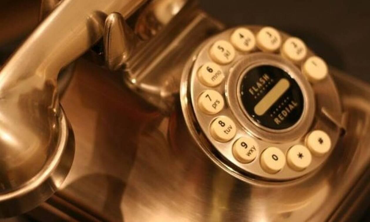 Τι αριθμό παίρναμε στο τηλέφωνο πριν το «210»;