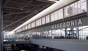 Αεροδρόμιο «Μακεδονία»: Παρέμβαση αγνώστων στο γκισέ της Turkish Airlines