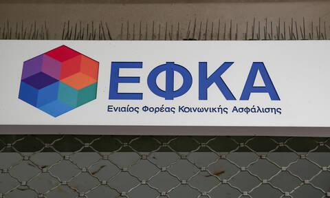 ΕΦΚΑ: «Μαύρη τρύπα» 245 εκατ. ευρώ εικονικά πλεονάσματα του παρελθόντος