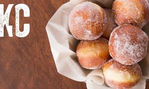 Bambolini - Τα νόστιμα ιταλικά γεμιστά donuts με βανίλια που πρέπει να φτιάξετε