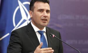 Έκτακτη σύσκεψη πολιτικών αρχηγών στα Σκόπια - Διάγγελμα Ζάεφ
