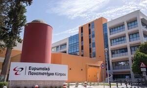 Ευρωπαϊκό Πανεπιστήμιο Κύπρου: Νέο προπτυχιακό εξ αποστάσεως - «Βυζαντινή Μουσική-Ψαλτική Τέχνη»