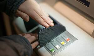 ΠΡΟΣΟΧΗ: Η ΕΛ.ΑΣ. προειδοποιεί για τις αναλήψεις μετρητών από ΑΤΜ