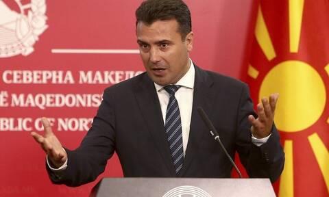 Ραγδαίες εξελίξεις στα Σκόπια - Πρόωρες εκλογές ανακοίνωσε ο Ζάεφ
