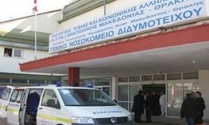Σοβαρό τροχαίο στον Έβρο: Δεκατρείς άνθρωποι στο νοσοκομείο