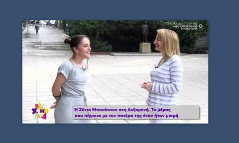 Ζένια Μπονάτσου: Συγκινεί μιλώντας για Μπονάτσο-Λάσκαρη! Τι αποκάλυψε για τη διαμάχη στην οικογένεια