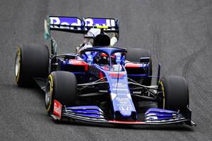 Γιατί από του χρόνου η Toro Rosso της Φόρμουλα 1 θα λέγεται Alpha Tauri;