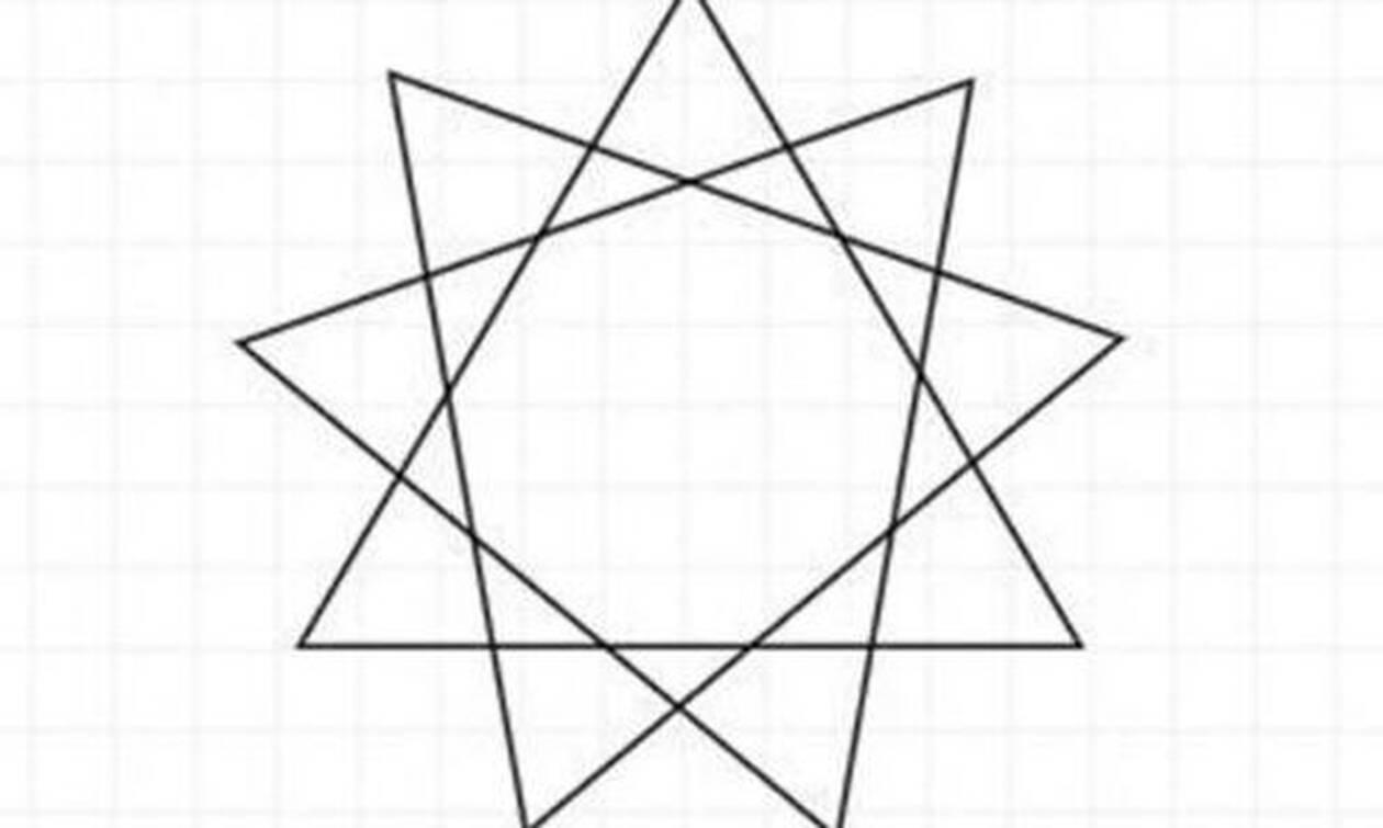 Εσείς πόσα τρίγωνα βλέπετε; Μόλις το 1% απαντά σωστά! (pic)