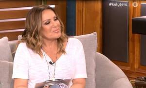 Καλύτερα δε γίνεται: Τραγουδιστής ανακοίνωσε στην Γερμανού τον χωρισμό από τη γυναίκα του! (Video)