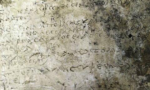 Πυθία: Σύστημα AI της DeepMind αποκαθιστά κατεστραμμένα αρχαία ελληνικά κείμενα (pics)