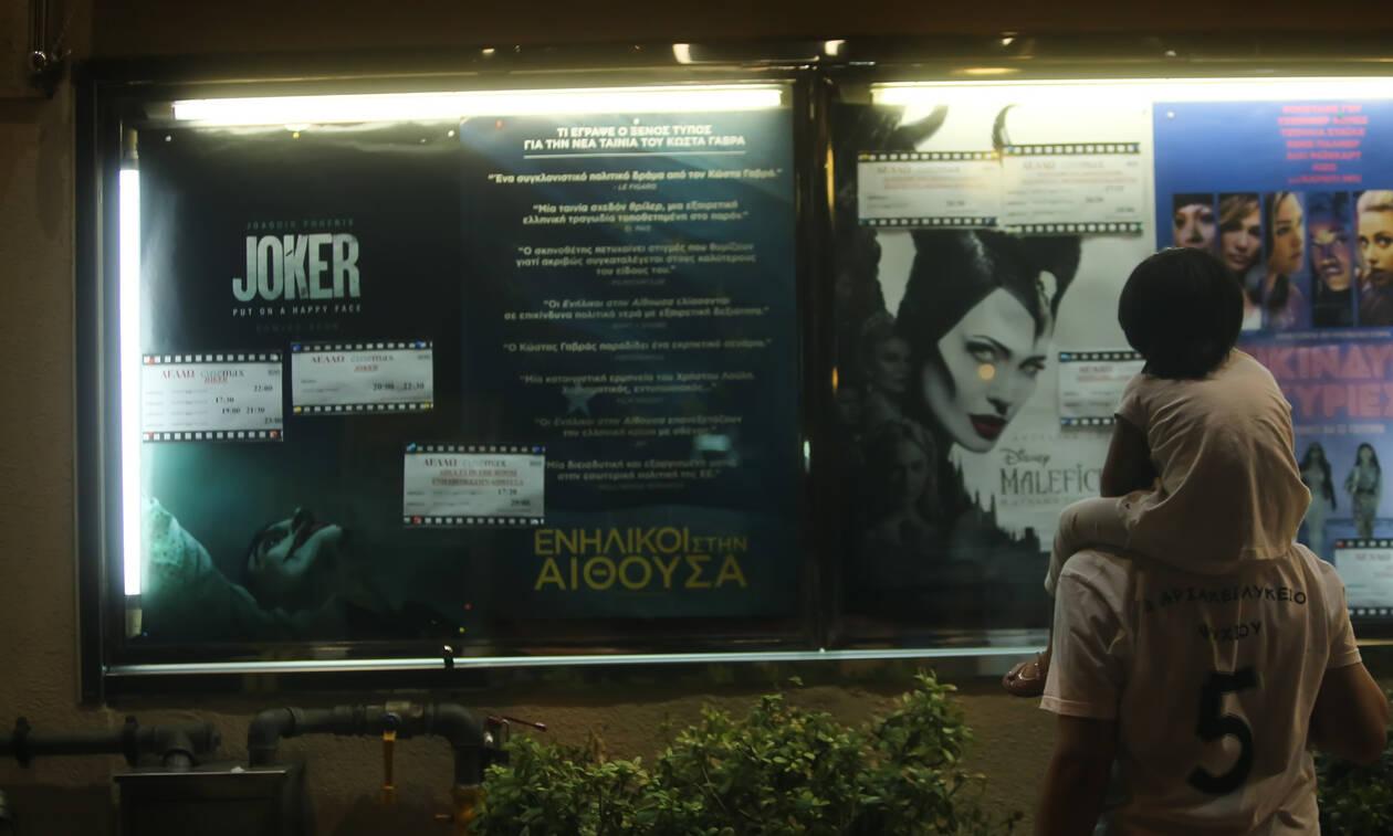 Joker: Αυτές είναι οι γυναίκες που κάλεσαν την Αστυνομία - Μενδώνη: «Δεν είχαν κανένα δικαίωμα»