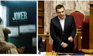Η απίστευτη ανάρτηση Τσίπρα για την ταινία Joker: Τι έγραψε στο Twitter