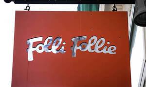 Folli Follie: Στις 6 Νοεμβρίου η δικάσιμος για την αίτηση πτώχευσης
