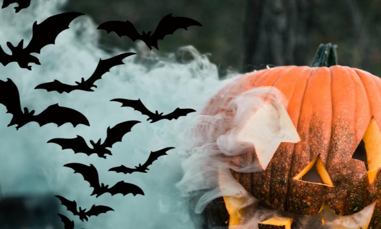 Τι ακριβώς γιορτάζουμε στο Halloween και γιατί οι νυχτερίδες και οι κολοκύθες κυριαρχούν;
