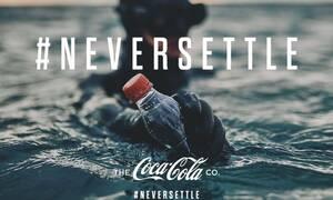 #Neversettle είναι η δική μας υπεύθυνη δράση για έναν καλύτερο κόσμο