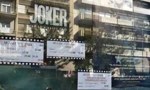 Joker: Αναδίπλωση από Μπακογιάννη και Μπογδάνο - «Είχαμε λάθος πληροφόρηση»