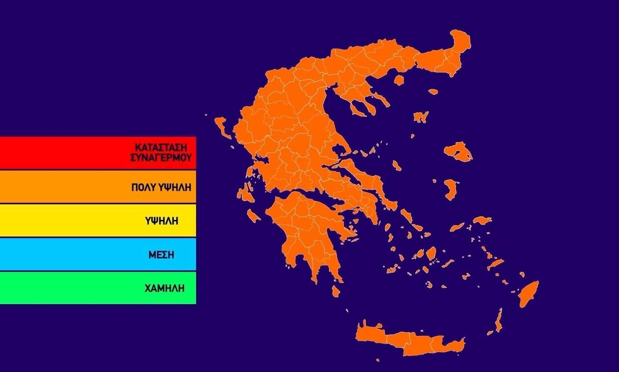 Ο χάρτης πρόβλεψης κινδύνου πυρκαγιάς για την Τετάρτη 23/10 (pic)