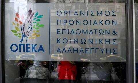 ΟΠΕΚΑ: Νωρίτερα η πληρωμή επιδομάτων και παροχών