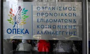 ΟΠΕΚΑ: Νωρίτερα η πληρωμή επιδομάτων και παροχών λόγω 28ης Οκτωβρίου