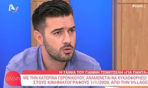 Το δημόσιο «συγγνώμη» του Γιάννη Τσιμιτσέλη! (photos+video)