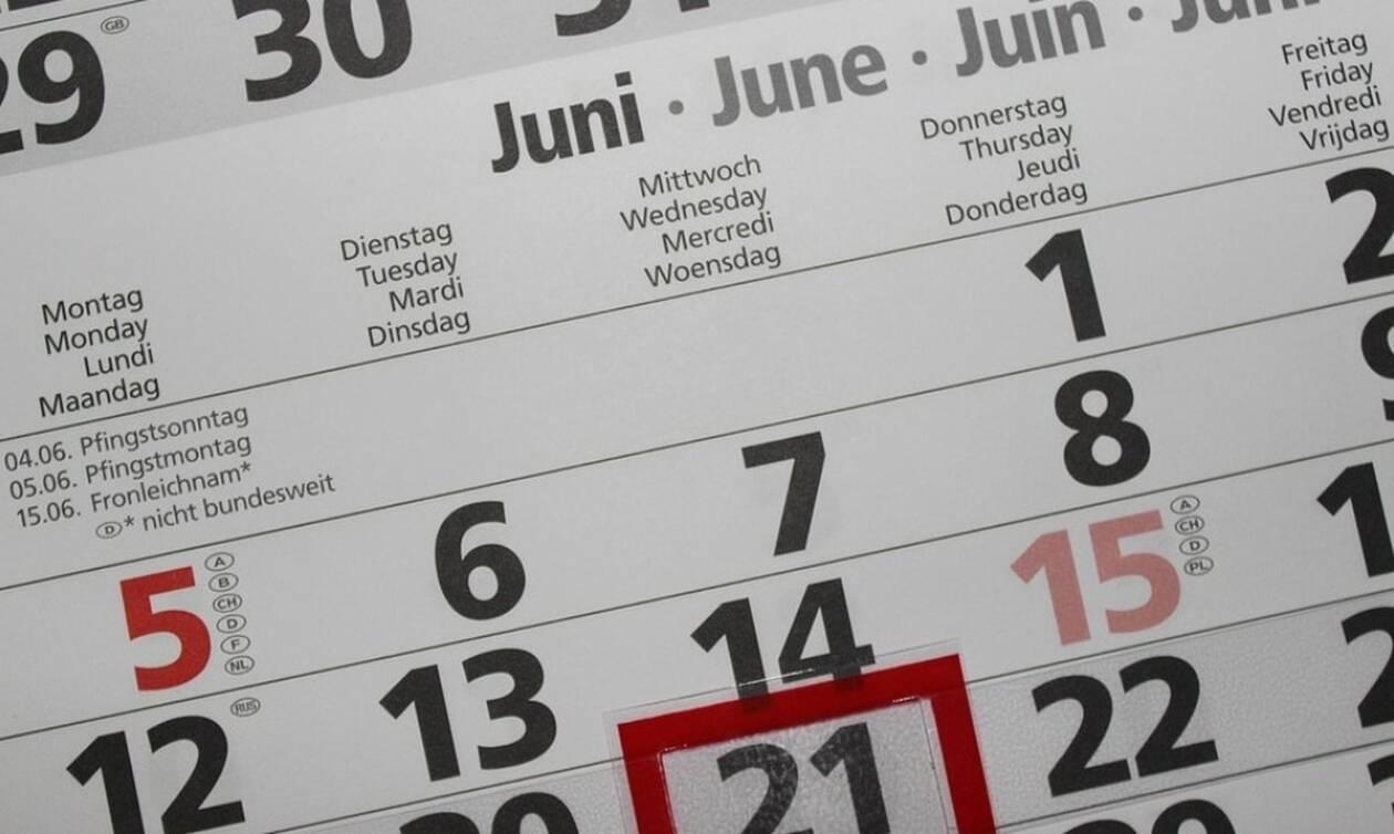 Φοιτητές ολόγυμνοι: Το ημερολόγιο που σαρώνει – Αποκαλυπτικές φωτογραφίες (pics)
