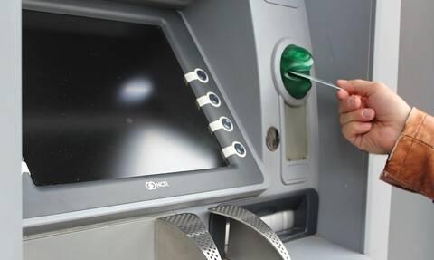 Τράπεζες: Πόσο θα κοστίζουν οι συναλλαγές μέσω ΑΤΜ