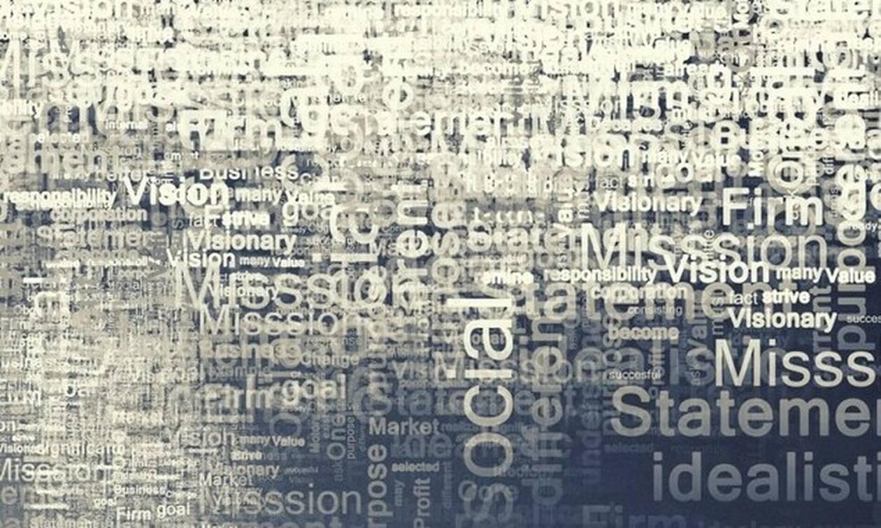 Αυτή είναι η πιο περίεργη ελληνική λέξη που υπάρχει!