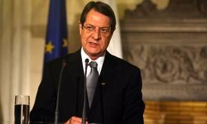 Κύπρος: Δεν θα είναι ξανά υποψήφιος για την Προεδρία ο Αναστασιάδης