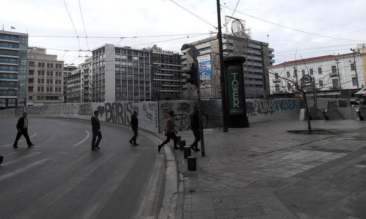 Αγνώριστη: Δες πώς ήταν παλιά η Πλατεία Ομονοίας!