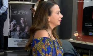 Τα «πήρε» η Χριστίνα Αλεξανιάν με δημοσιογράφο: «Ήταν λίγο ειρωνικό αυτό» - Τι συνέβη; (Video)