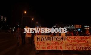 ΤΩΡΑ: Νέα συλλαλητήρια στο κέντρο της Αθήνας - «Πνίγηκε» στα χημικά η πρωτεύουσα