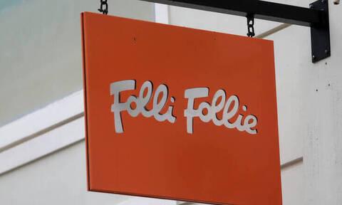Τα χαμένα από τη Folli Follie διεκδικεί το Υπερταμείο από την οικογένεια Κουτσολιούτσου