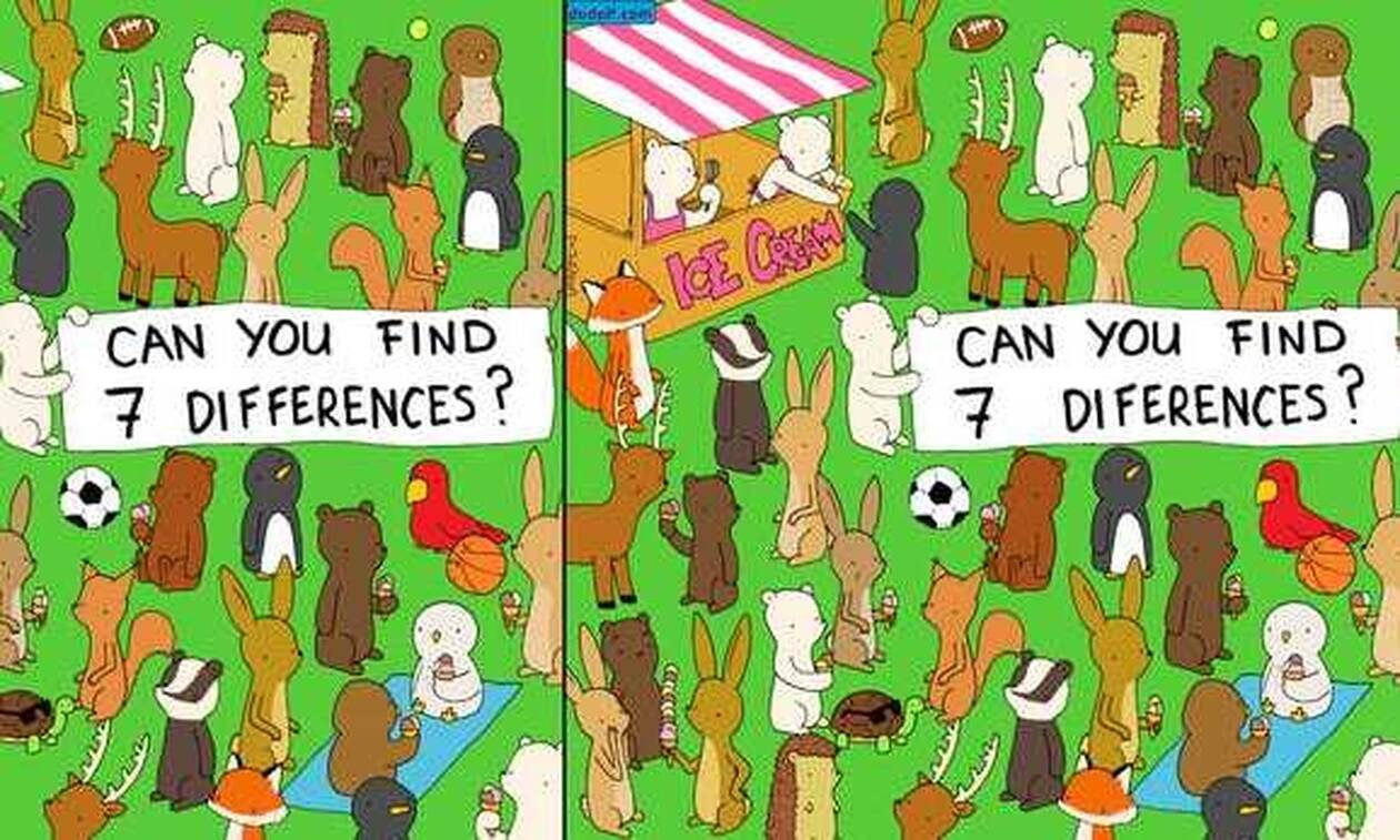 Νομίζετε πως είναι η ίδια εικόνα; Υπάρχουν 7 διαφορές! Μπορείτε να τις βρείτε; (pics)