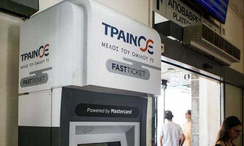 ΤΡΑΙΝΟΣΕ: Εισιτήρια μέσω διαδικτύου για την express γραμμή Αθήνα - Θεσσαλονίκη