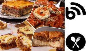 Δέκα συνταγές για το τραπέζι της 28ης Οκτωβρίου