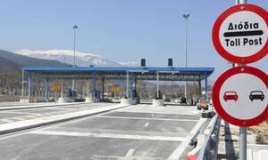Εγνατία οδός: Ανοίγουν νέοι σταθμοί διοδίων - Πόσο θα πληρώνουμε