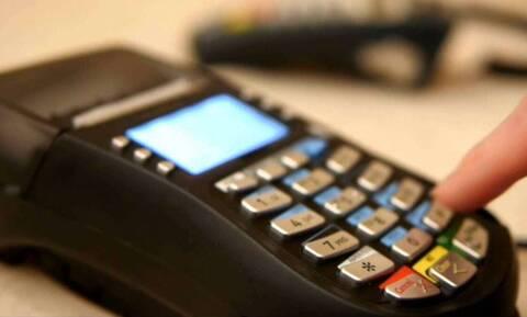 Υποχρεωτικά POS για ελεύθερους επαγγελματίες - Μπόνους στις... σπάνιες ηλεκτρονικές απoδείξεις