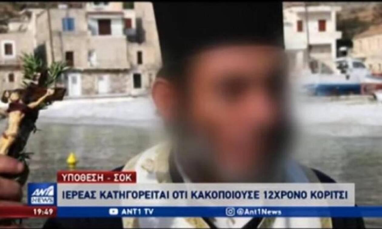 Μάνη: Αυτός είναι ο ιερέας που κατηγορείται ότι βίαζε το 12χρονο κοριτσάκι (pics)
