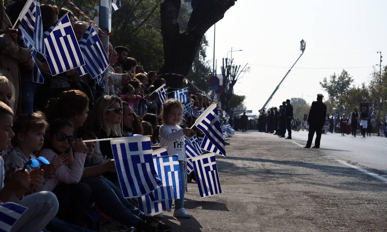 LIVE - Θεσσαλονίκη: Σε εξέλιξη η μεγάλη στρατιωτική παρέλαση για την 28η Οκτωβρίου